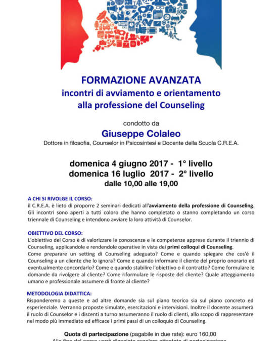 domenica 4/06/17 e domenica  16/07/17 , dalle 10:00/19:00 , condotto dal prof. G.Colaleo, presso la Sala Corsi di Via Tonale 18 Milano