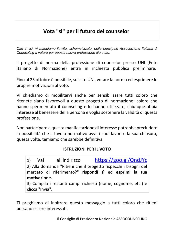 """Fino al 25 ottobre 2018 è possibile, sul sito UNI, votare la norma """"per la professione di counselor presso UNI (Ente Italiano di Normazione) """""""